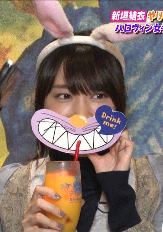 新垣結衣(29)のネコ耳コスプレ姿が抜けるww【エロ画像】 表紙