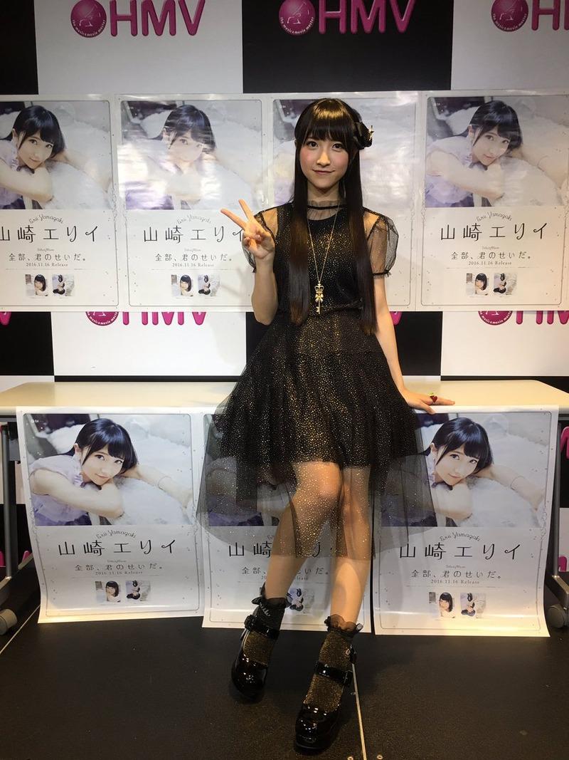 山崎エリイ(19)お嬢様系のぐうカワ声優さん!スタイルも良さそうだしたまらんww【エロ画像】