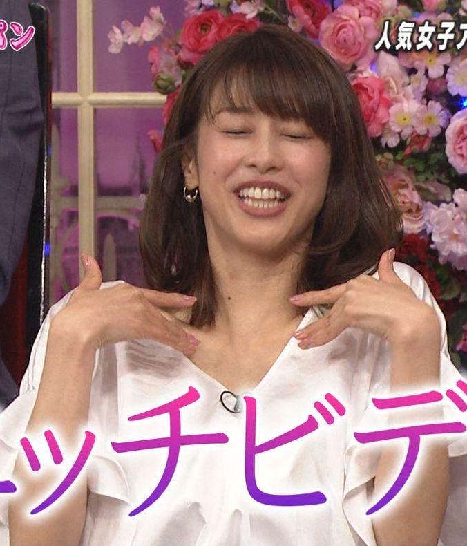 加藤綾子アナ(31)のしゃべくり007でのセックスビデオ欲しい発言えろキャプ写真wwww