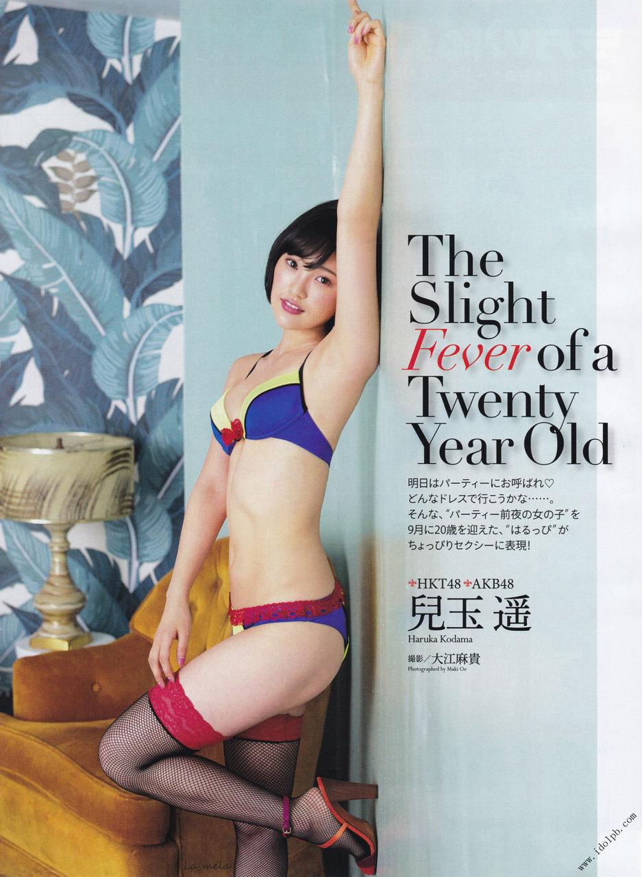 兒玉遥 (20)整形モンスターの最新下着グラビアが大人っぽくてえろいwwww(えろ写真)