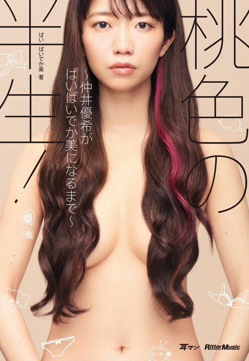 ぱいぱいでか美(27)が髪ブラしてておっぱい見えそうでエロいww【エロ画像】