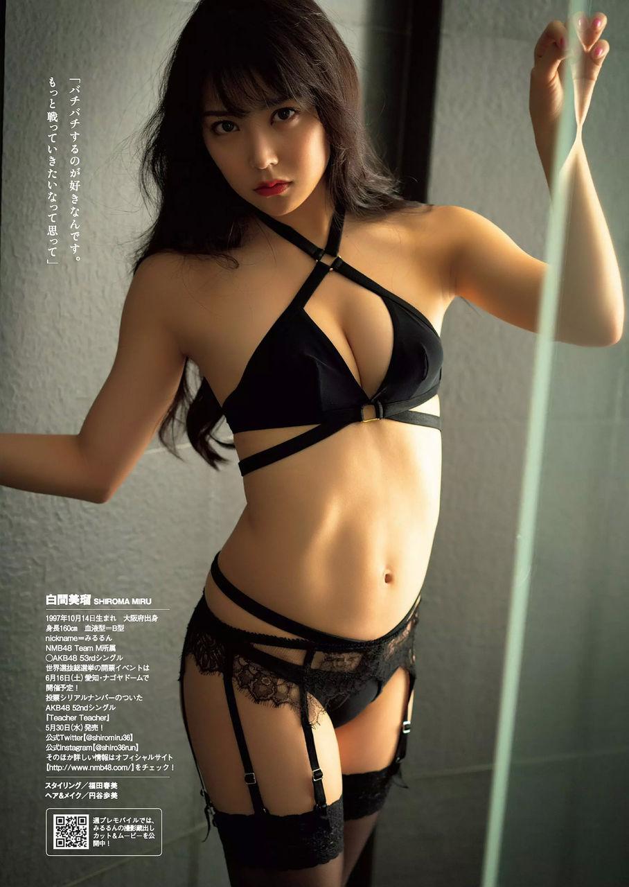 NMB48白間美瑠(20)のガーターベルトやセクシーすぎるグラビアが抜ける!!!!【エロ画像】