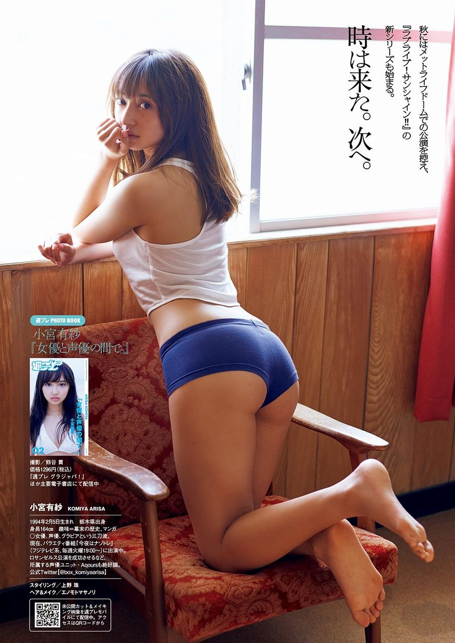 小宮有紗(23)最新グラビアのほっそりボディーがぐうシコ★★【エロ画像】