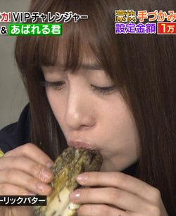 橋本環奈(19)ぐるナイの疑似フェラキャプが抜けるww【エロ画像】 表紙