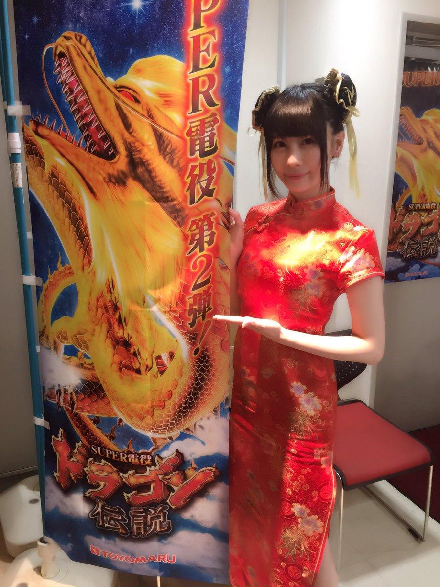 桜のどか(26)パチンカスの異名を持つ仮面女子のリーダーのえろ写真
