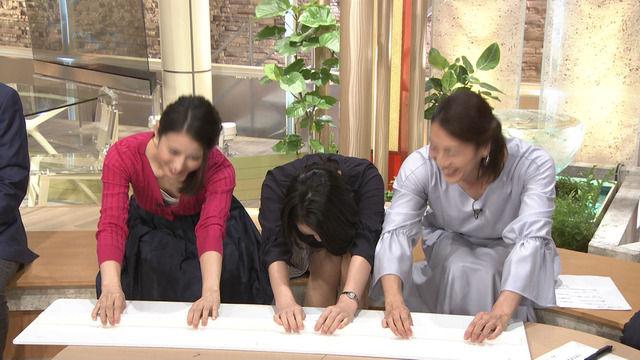 森川夕貴アナ(25)の胸チラしてる熱盛のエ□キャプがぐうシコ