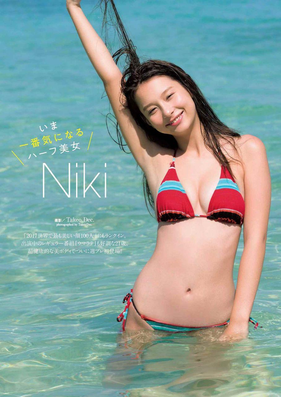 Niki(21)テラハハーフモデルのミズ着姿がヌけるwwww(えろ写真)