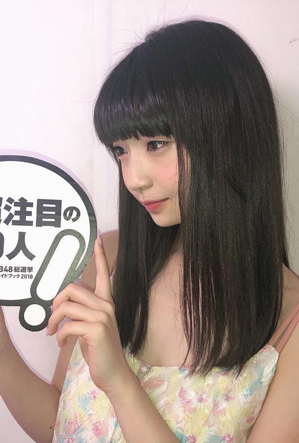 荻野由佳(19)#超注目の100人のキャミ姿がエロいww【エロ画像】