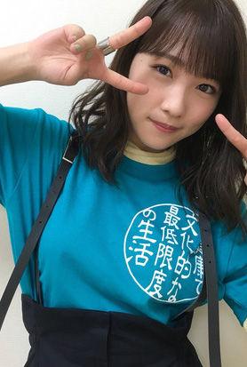 川栄李奈(23)の乳首ポッチがTシャツがエロいww【エロ画像】