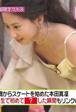 河北麻友子(26)のちっぱい胸チラと脇チラがえろい♪♪【エロ画像】