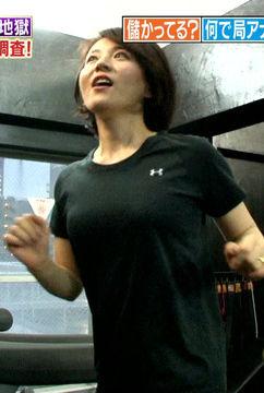 大橋未歩(39)の着衣巨乳の乳揺れキャプがぐうシコww【エロ画像】 表紙