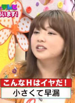 元SDN48野呂佳代(33)「小さくて早漏」は嫌なむっちり女子を発見wwww(えろ写真)