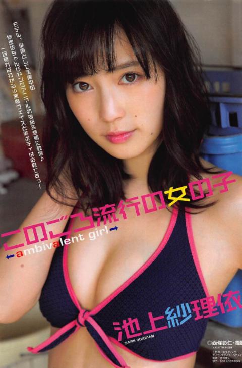 池上紗理依(21)ミスヤングチャンピオングランプリの女のエロボディー!!!!【エロ画像】