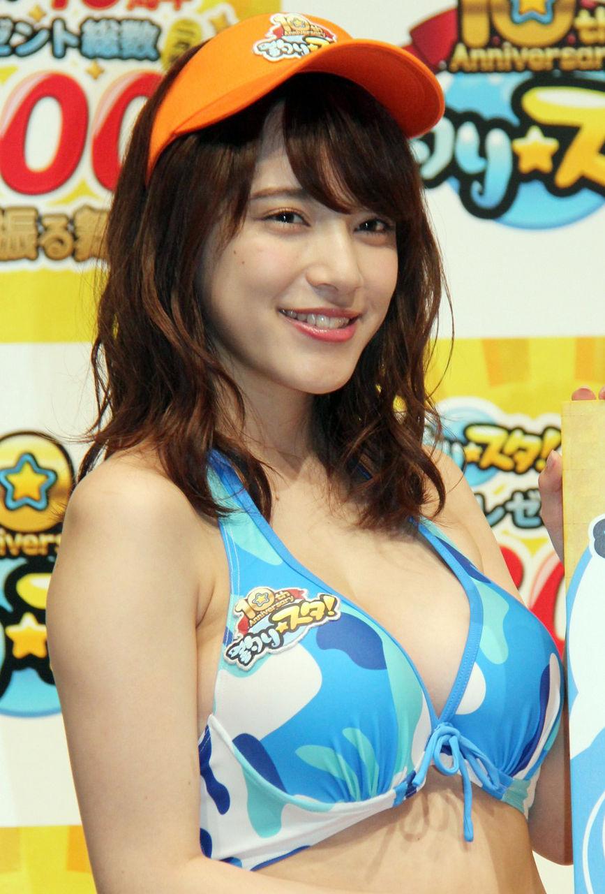 都丸紗也華(20)釣り★スタキャラの衣装でFカップ披露♪♪♪【エロ画像】
