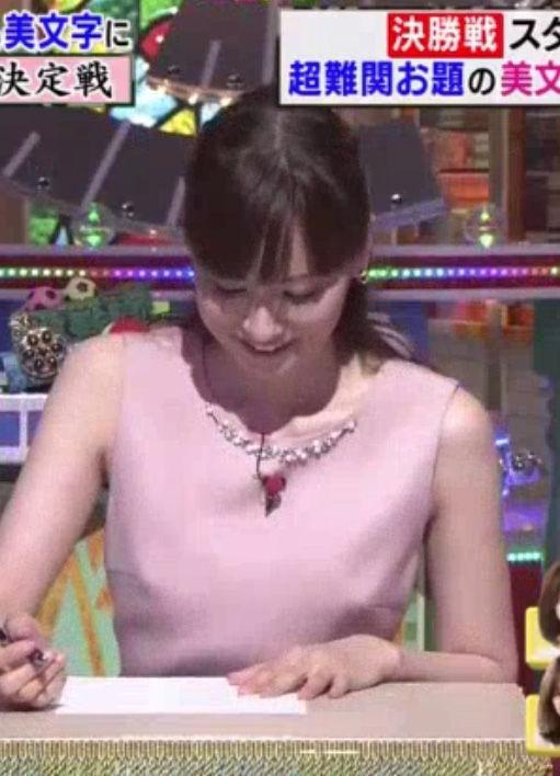 皆藤愛子(33)乳首筋ポッチに見える着衣姿が抜ける!!【エロ画像】