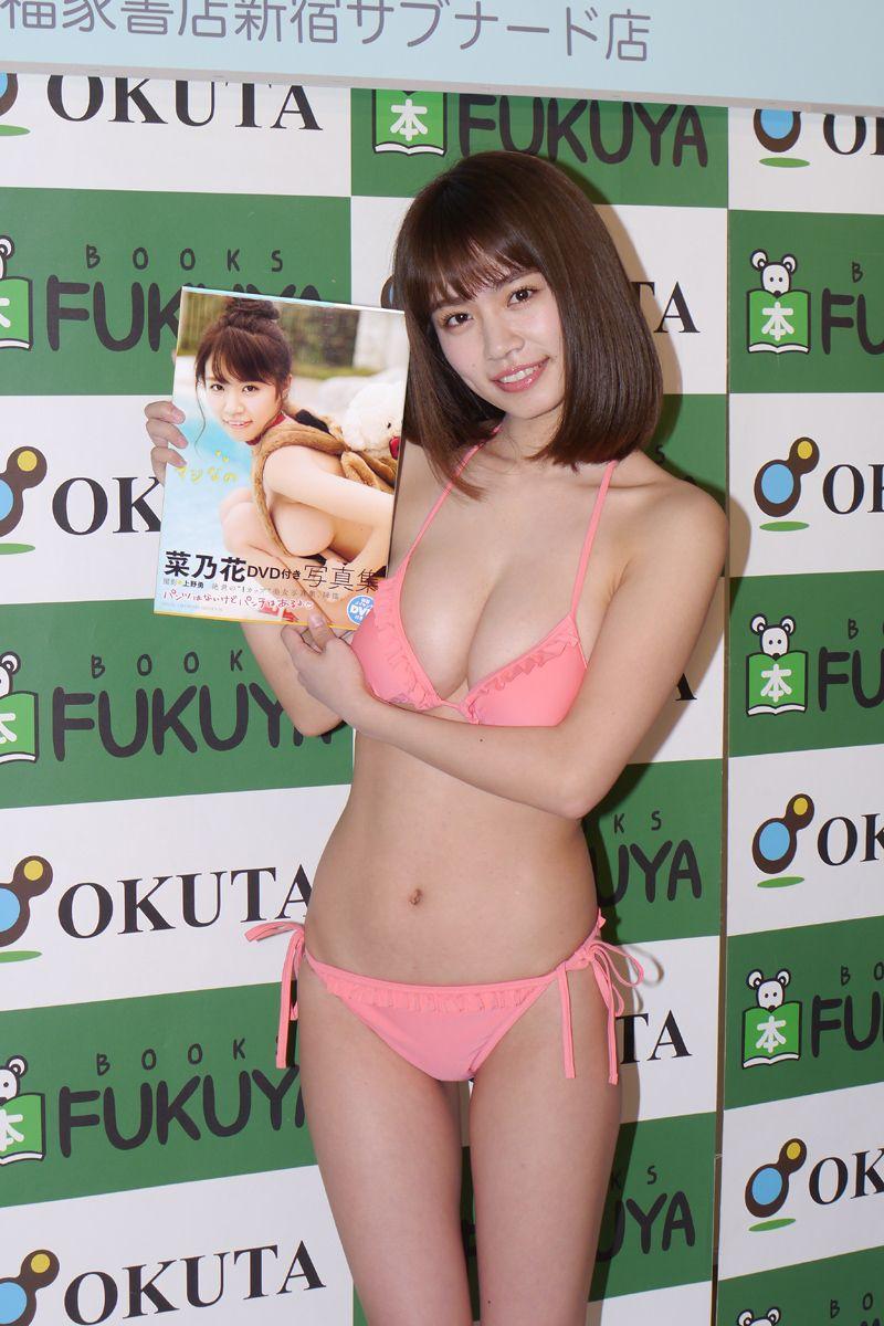 菜乃花(27)「無修正でもイケる」絶世のIカップ美女の抜けるエロ画像ww