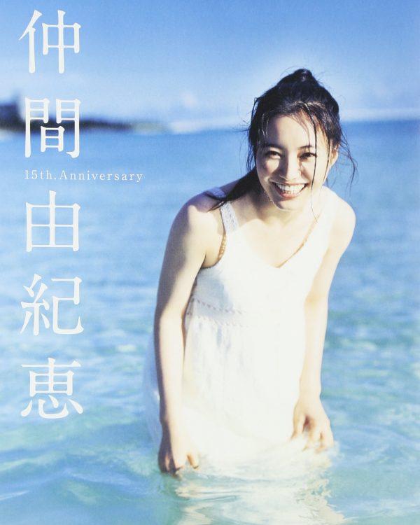 仲間由紀恵(38)妊娠してまもなく出産らしいので過去のグラビアww【エロ画像】 表紙