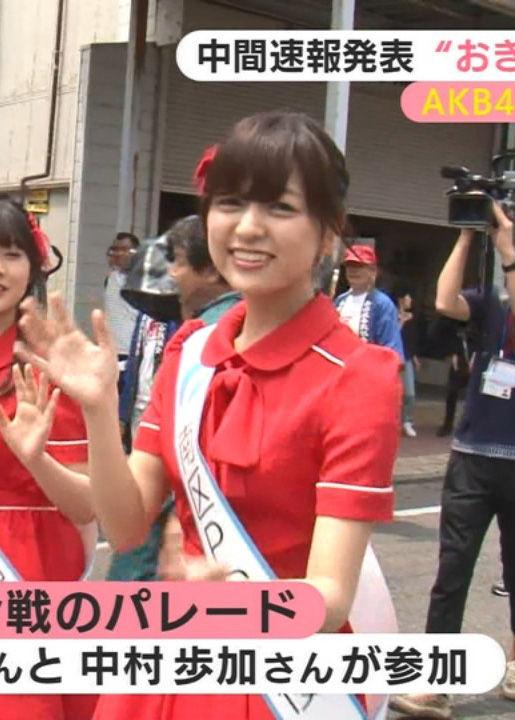 NGT48の中村歩加(18)が女子アナ系で期待せざるを得ない逸材ww【エロ画像】 表紙