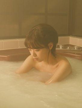 乃木坂46西野七瀬(23)の入浴シーンがけしからんエロさ!!!!!!【エロ画像】