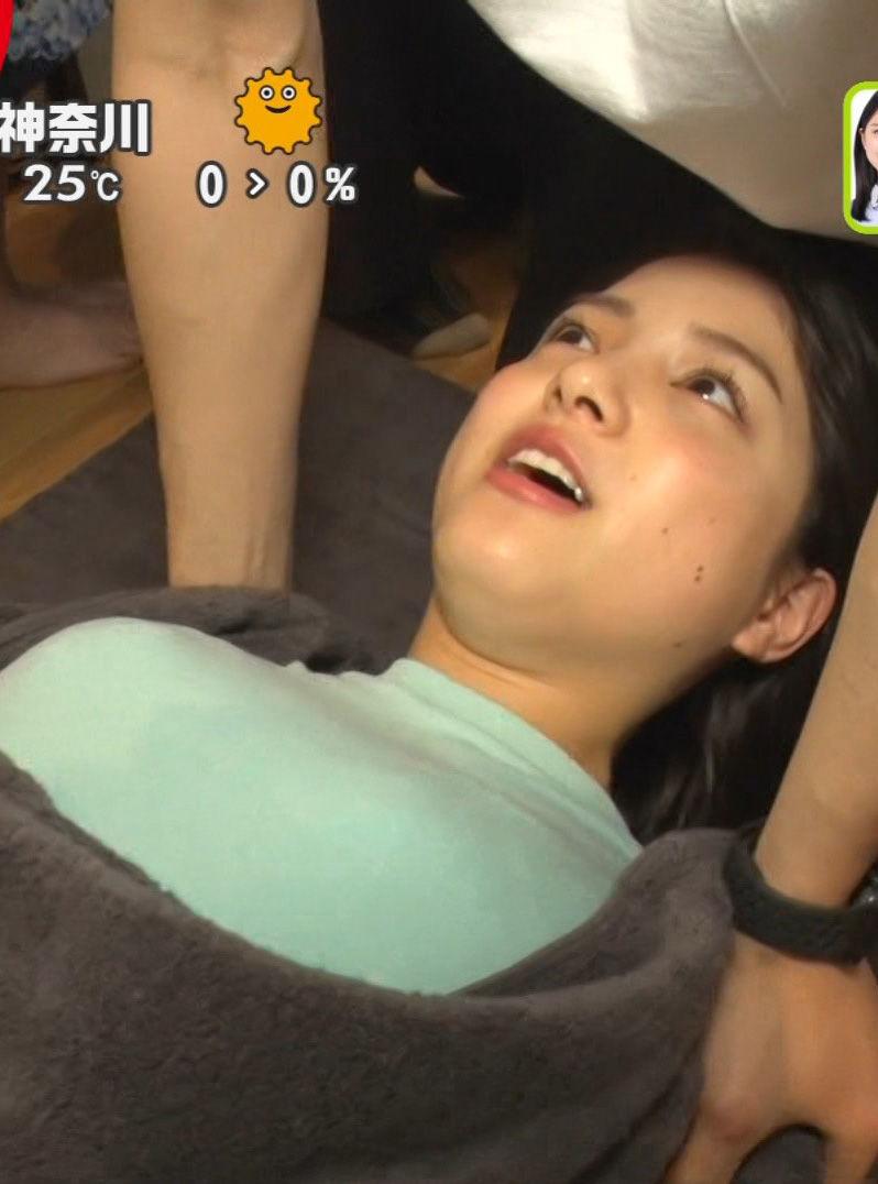 川島海荷(24)マッサージされている姿がクッソエロいww【エロ画像】