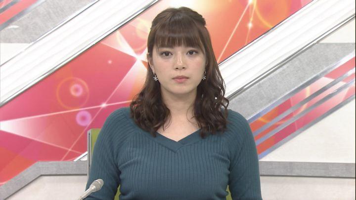 三谷紬の画像 p1_34