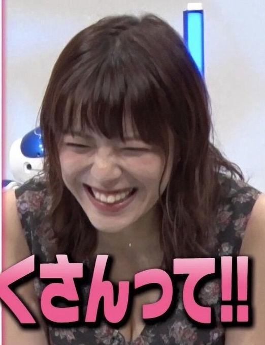 三谷紬アナ(24)の巨乳の胸チラ谷間がぐうシコww【エロ画像】 表紙