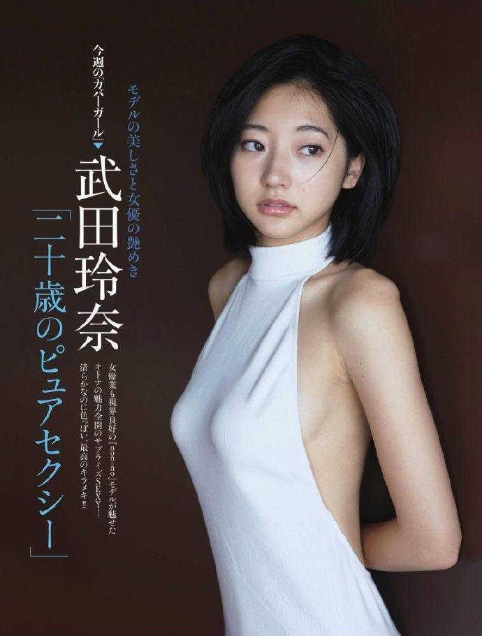 武田玲奈(20)モグラ女子の美しい乳房が抜けるグラビア★★【エロ画像】