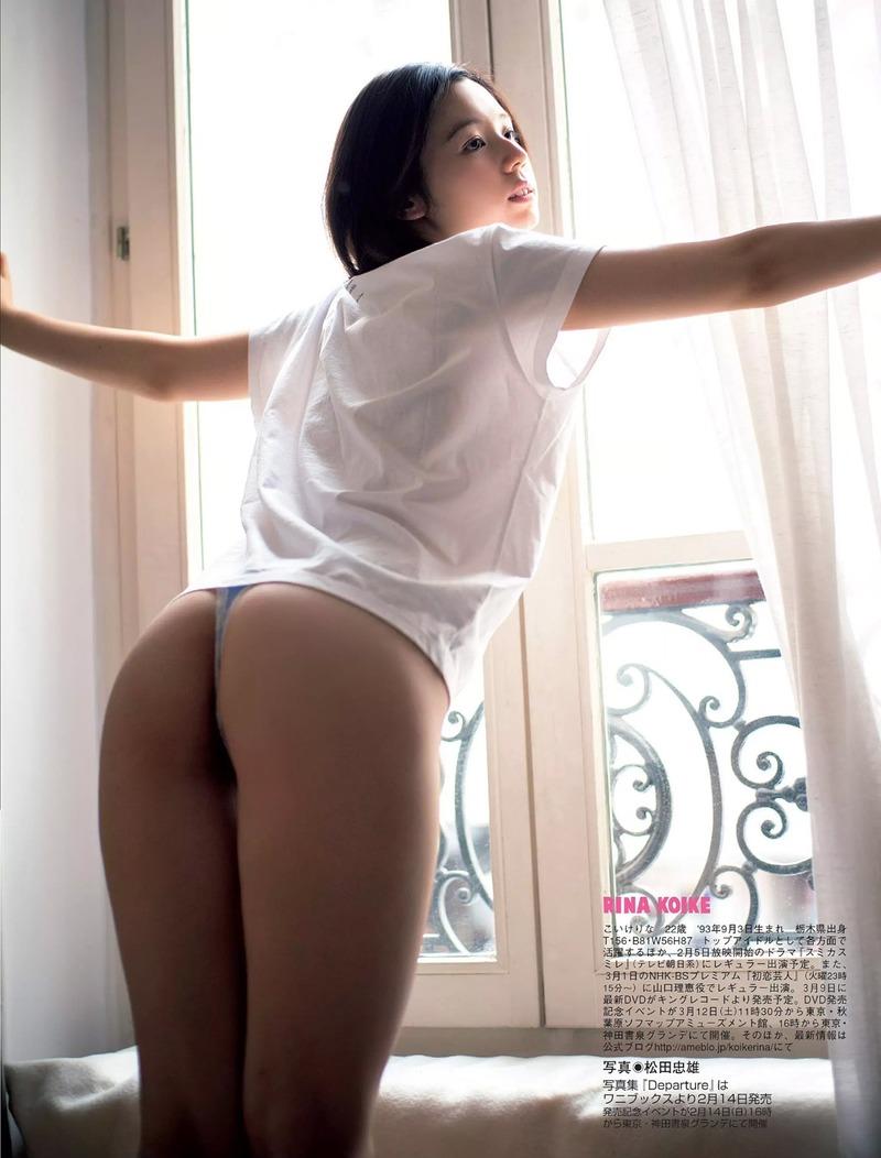 小池里奈(22)の最新デカ尻がエロい!お肉たっぷりのプリケツにフルボッキ【エロ画像】