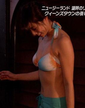 広瀬未花(29)旅サラダで見せたミズ着姿での入浴シーンがぐうシコwwww(えろ写真)