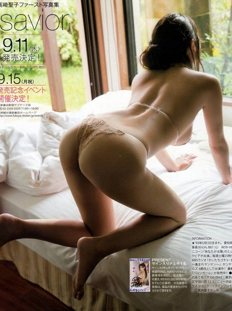 黒い噂があるグラドル高崎聖子(22)の妄想捗る動画と水着グラビア【エロ画像】