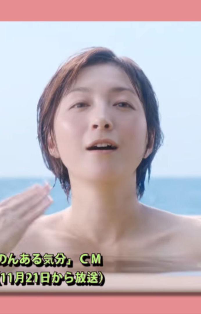 広末涼子(37)新CMの入浴シーンがセクシーで抜けるww【エロ画像】 表紙