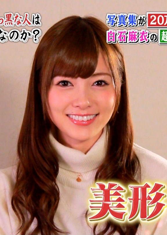 白石麻衣(24)写真集バカ売れで卒業騒がれる乃木坂1の美女のエロ画像ww