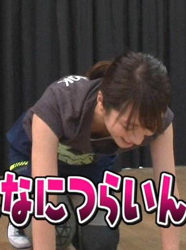 笹崎里菜アナ(25)元ホステスアナウンサーのちっぱい胸チラwwww(えろ写真)