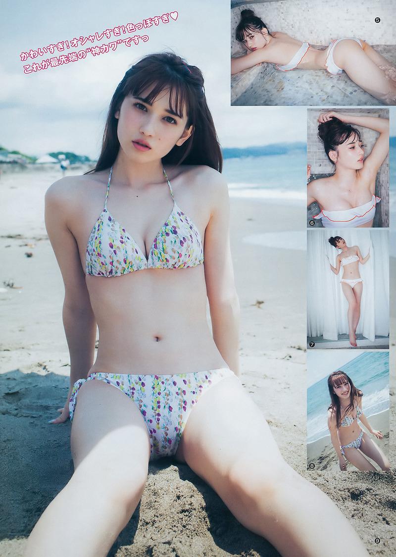 ゆまちょすことジャスミンゆま(19)ハーフ美女の最新グラビアが抜ける