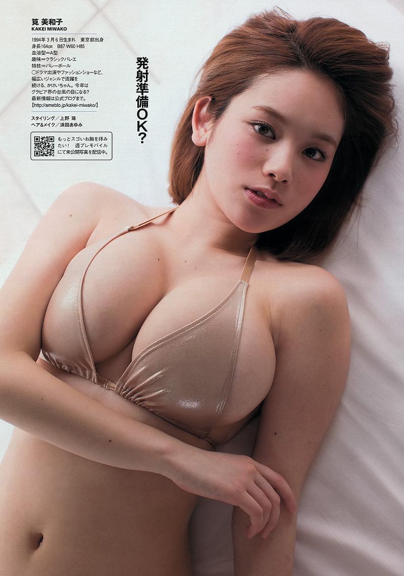 筧美和子(22)Hカップの豊満ボディに釘付け…こりゃ孕ませたいww【エロ画像】