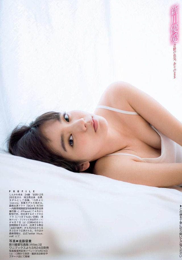新川優愛(24)写真集が水着や下着姿まで拝めてエロそうww【エロ画像】 表紙