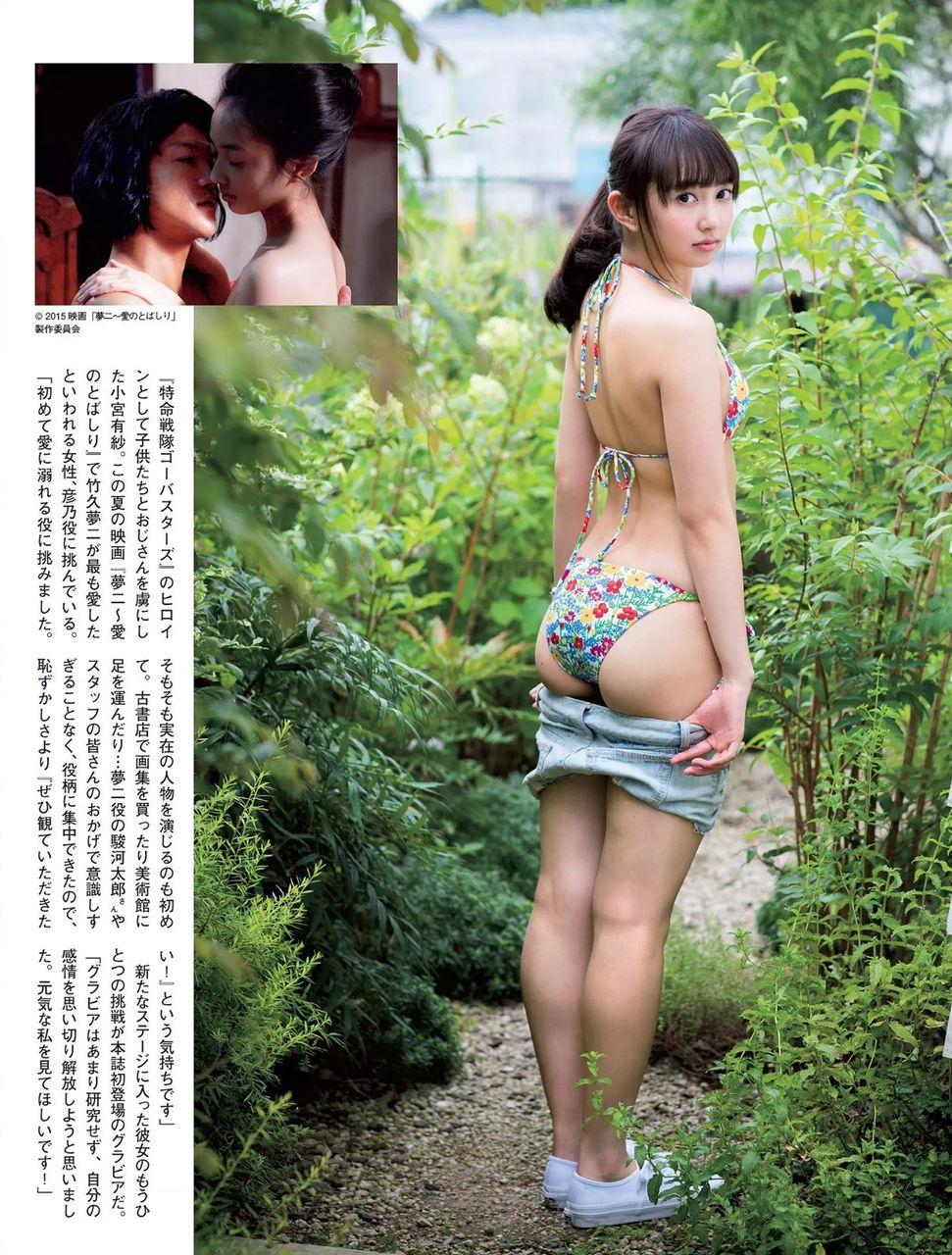 ラブライブ声優・小宮有紗(22)のドすけべミズ着グラビアがえろい☆尻と太ももがプリップリ☆