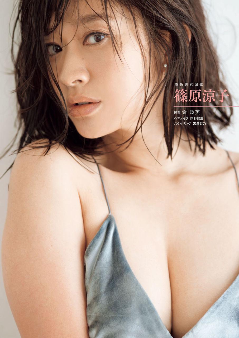 篠原涼子(44)胸チラに生足がセクシーなグラビアがまだまだ抜けるww【エロ画像】