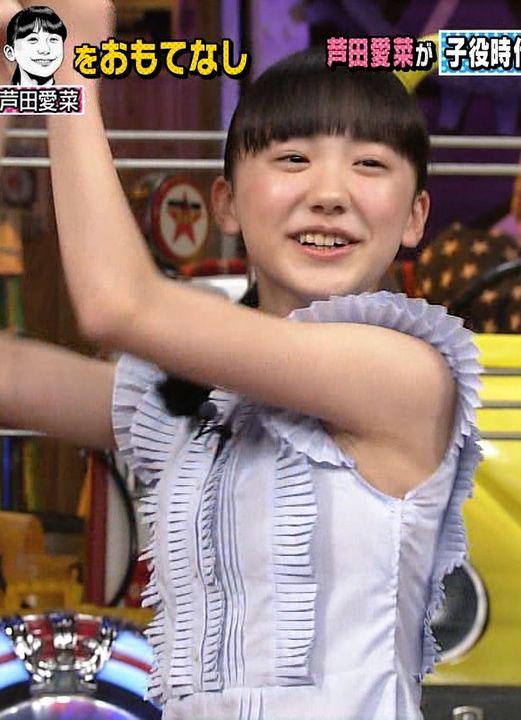 芦田愛菜(13)中学生になった天才子役が育成成功!?ww【エロ画像】 表紙