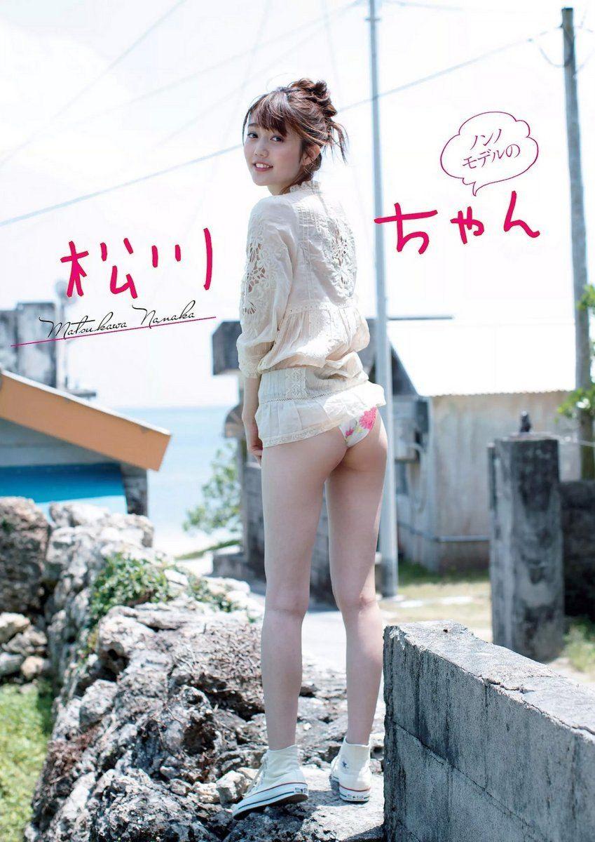 松川菜々花(19)ノンノモデルのプリケツがぐうシコww【エロ画像】