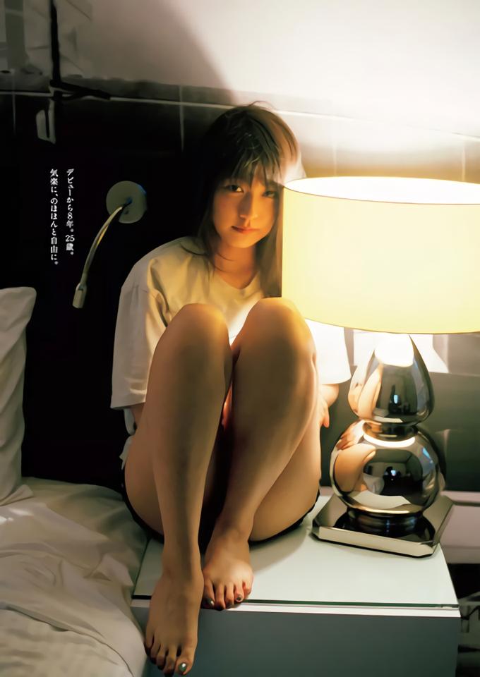 有村架純(25)の最新写真集がセクシーでエロいww【エロ画像】 表紙