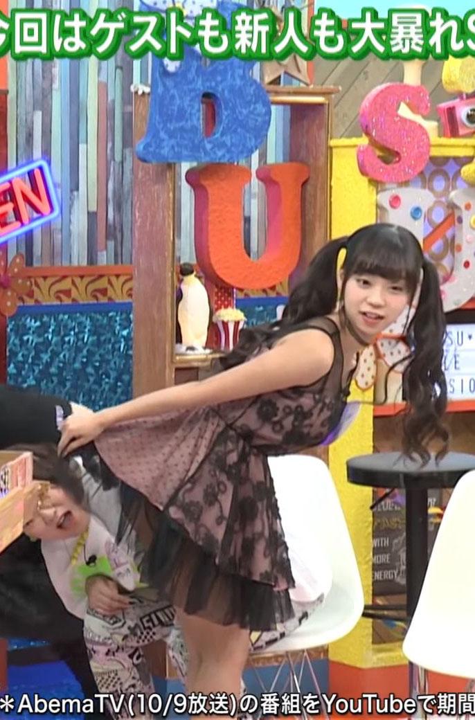 青山ひかる(24)お尻がブスなアイドルがスカートの中身をオープンww【エロ画像】