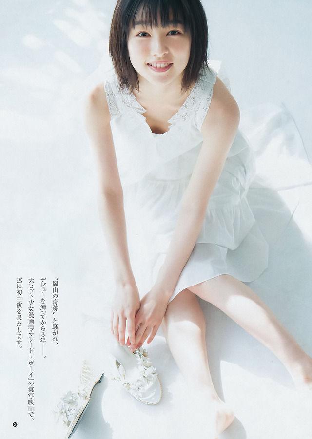 桜井日奈子(21)のカレンダーブックがセクシーでエ□い