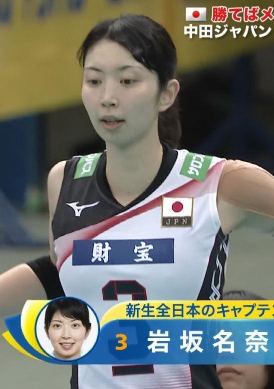 女子バレーボール岩坂名奈(27)の着衣巨乳がエ●チ