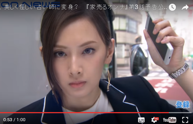 ただの主演のことを座長って呼ぶの嫌い  北川景子「家売るオンナ―」クランクインに潜入!座長の笑顔が寒さ吹き飛ばす?