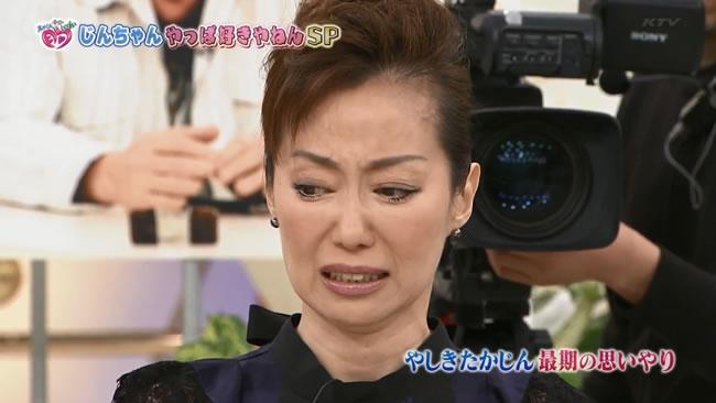 aa1a51ba 番組内で明かされた。 http://headlines.yahoo.co.jp