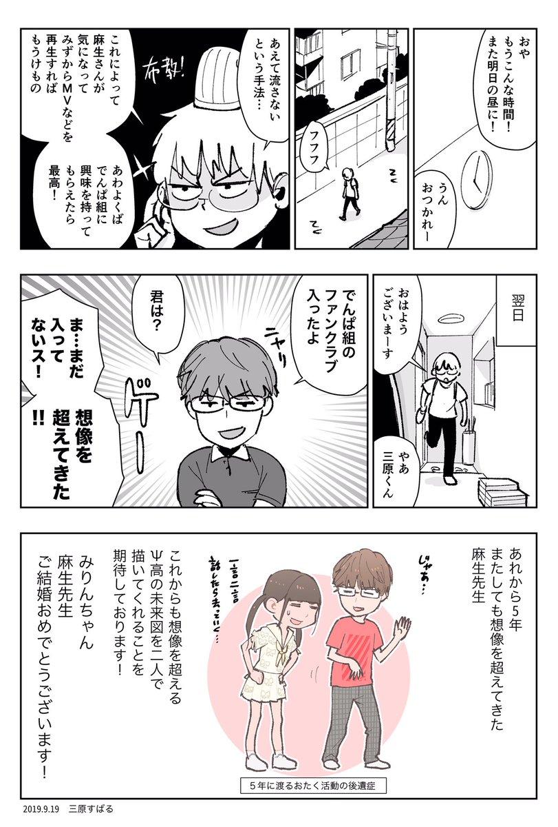 鈴 古川 結婚 未