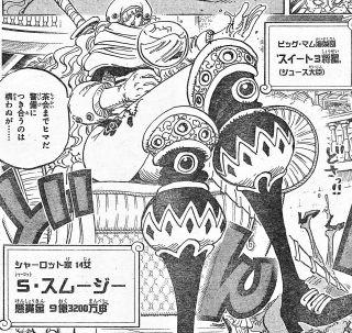 ワンピースのグランドライン前半の海賊「1億~!?大物やんけ!!」
