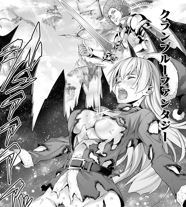 """【ジャンプ8号感想】食戟のソーマ 第295話 幸平創真の""""異能"""""""