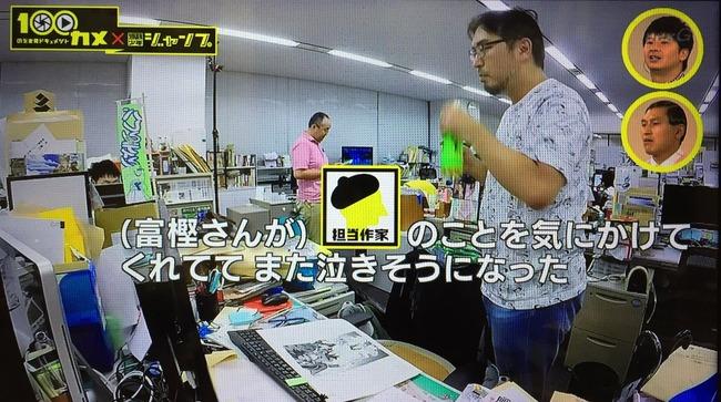 ジャンプ編集部「新連載の中に冨樫先生が絶賛してる作品がある」←これって一体なんなの?